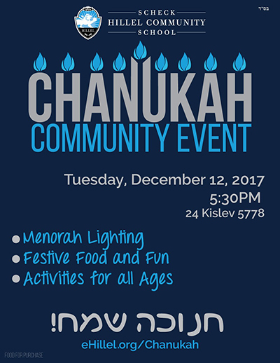 Alt Chanukah Event at Scheck Hillel