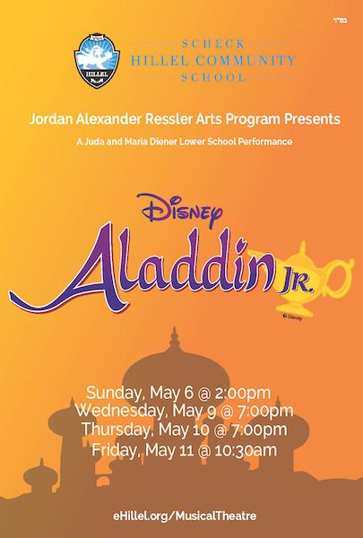 Aladdin Jr. @ Scheck Hillel