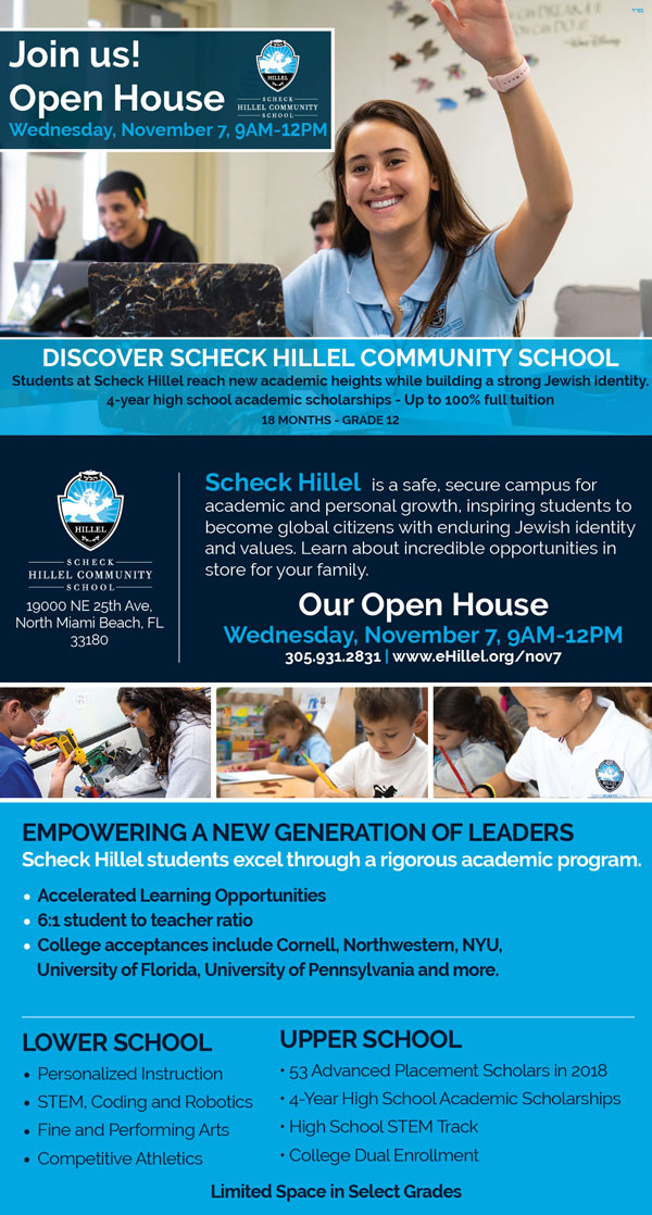 Discover Scheck Hillel